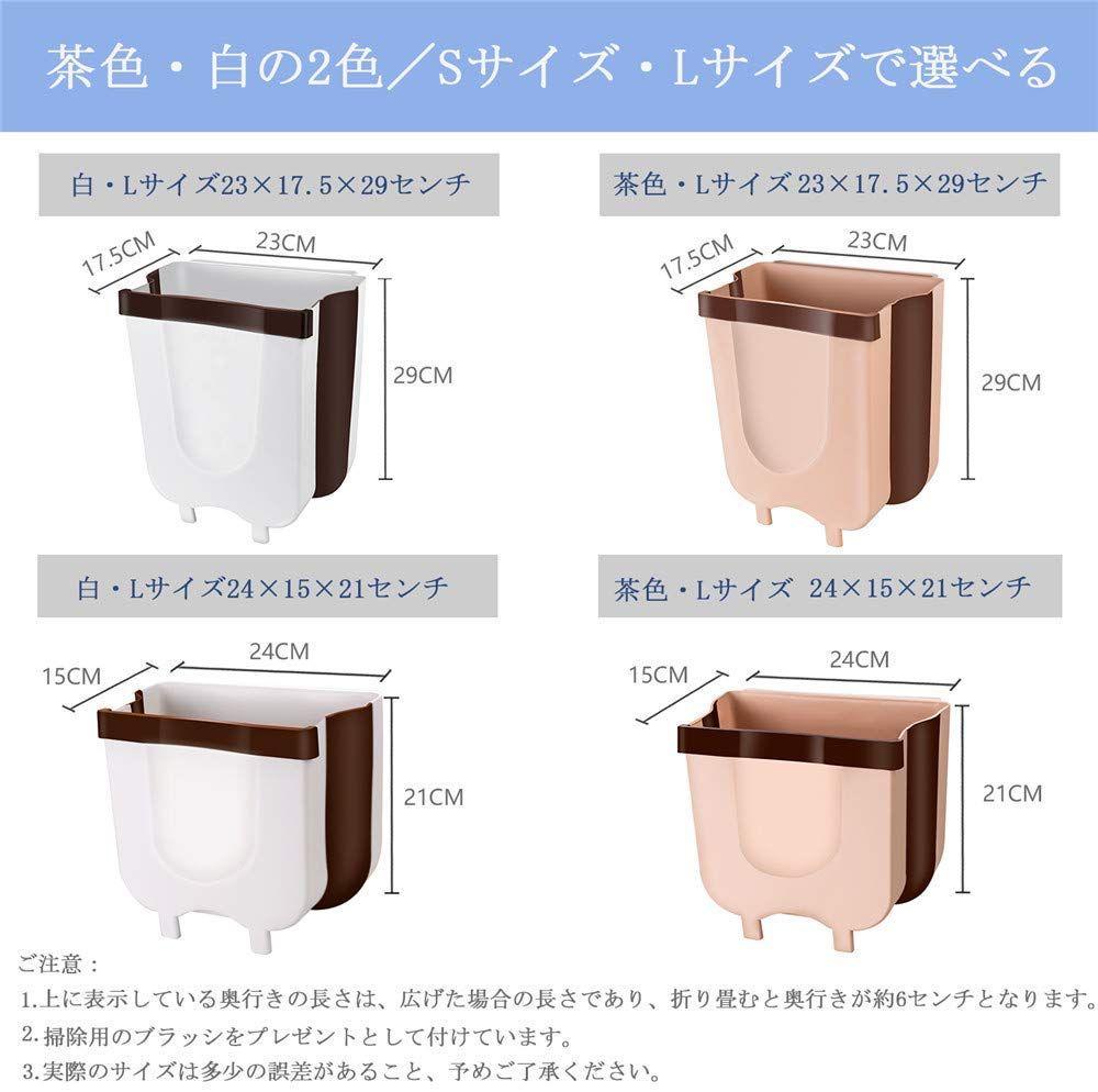 Amazon Shiyuki シユキ キッチンゴミ箱 生ごみゴミ箱 キッチン収納