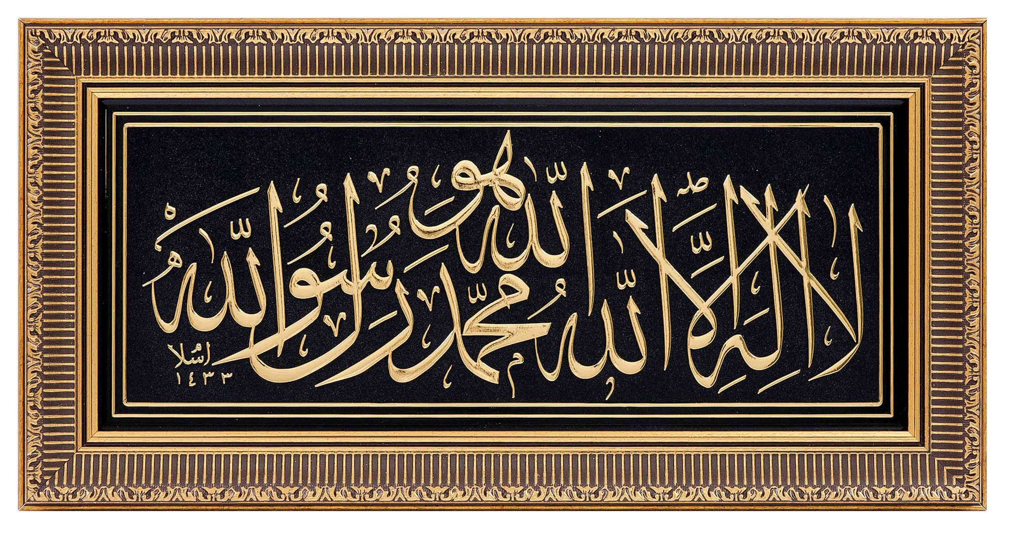Album of ottoman calligraphy