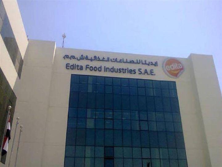 إيديتا تطلق خط إنتاجها الثاني بمصنعها الجديد في 6 أكتوبر القاهرة مصراوي قالت شركة إيديتا للصناعات الغذائية اليوم الثلاثاء Food Industry Highway Signs Signs