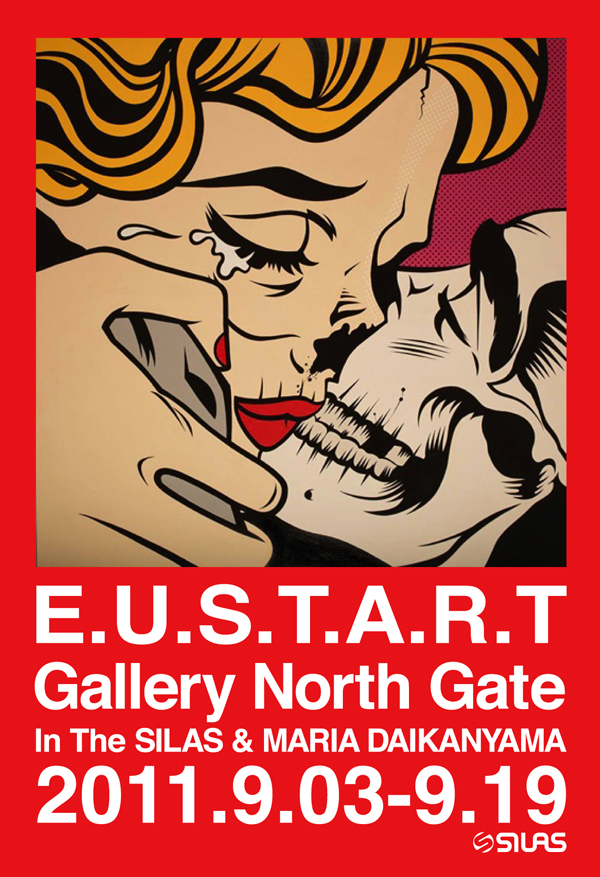 "EU STREET ART Exhibition ""E.U.S.T.A.R.T"""