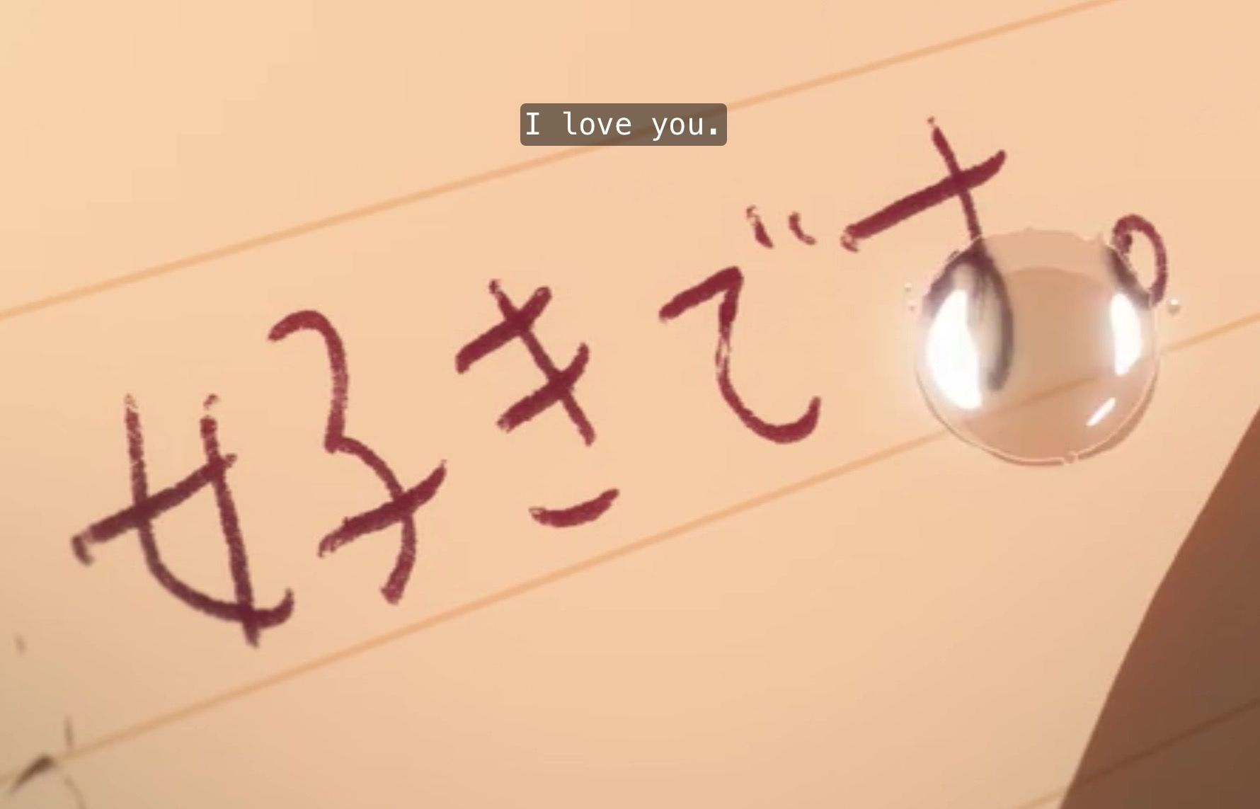 Kaori's letter. | Your Lie in April | Your lie in april, You lied