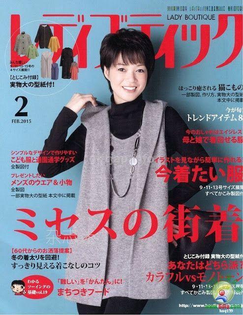 http://mr-modelista.blogspot.bg/2015/07/lady-boutique-2-2015.html ...