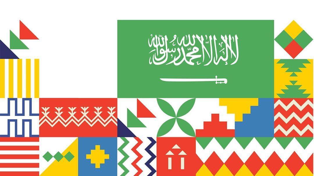 دار الصحابة همة حتى القمة اليوم الوطني ديكورات خشبية افكار ديكورات ديكور تصاميم تصميم السعودية جدة Nation National Day Saudi Art Sketches Sketches