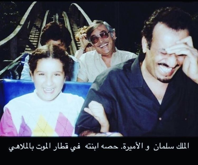 Pin By Sara On Saudi Arabia Fictional Characters Movies Movie Posters