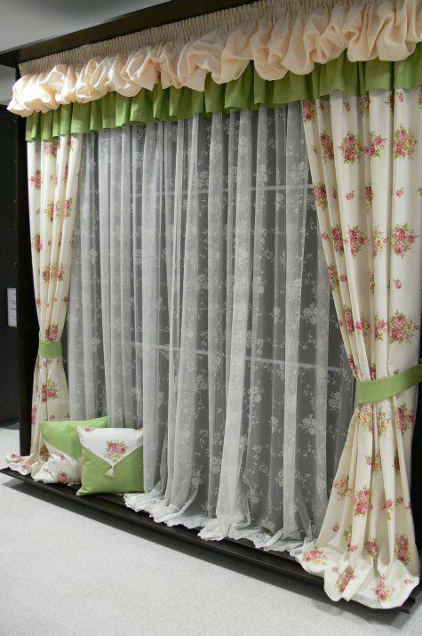 Estampado | ortieste | Pinterest | Vorhang gestaltung, Gardinen ...