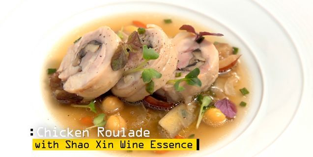 Chicken roulade with shao xin wine essence asian food channel chicken roulade with shao xin wine essence asian food channel forumfinder Choice Image