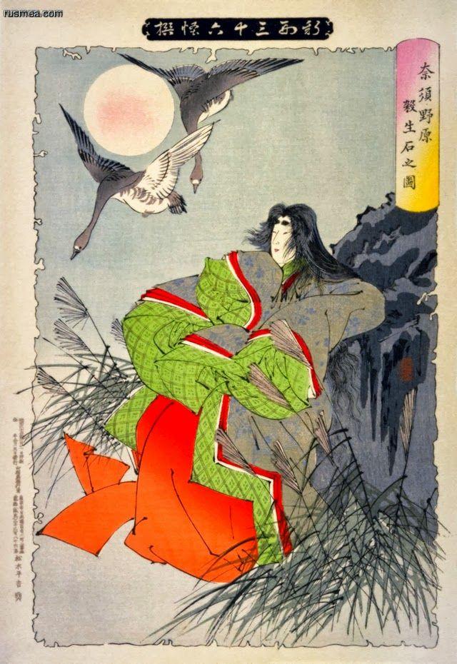 Tsukioka Yoshitoshi - A pedra da morte de SuganogaHara