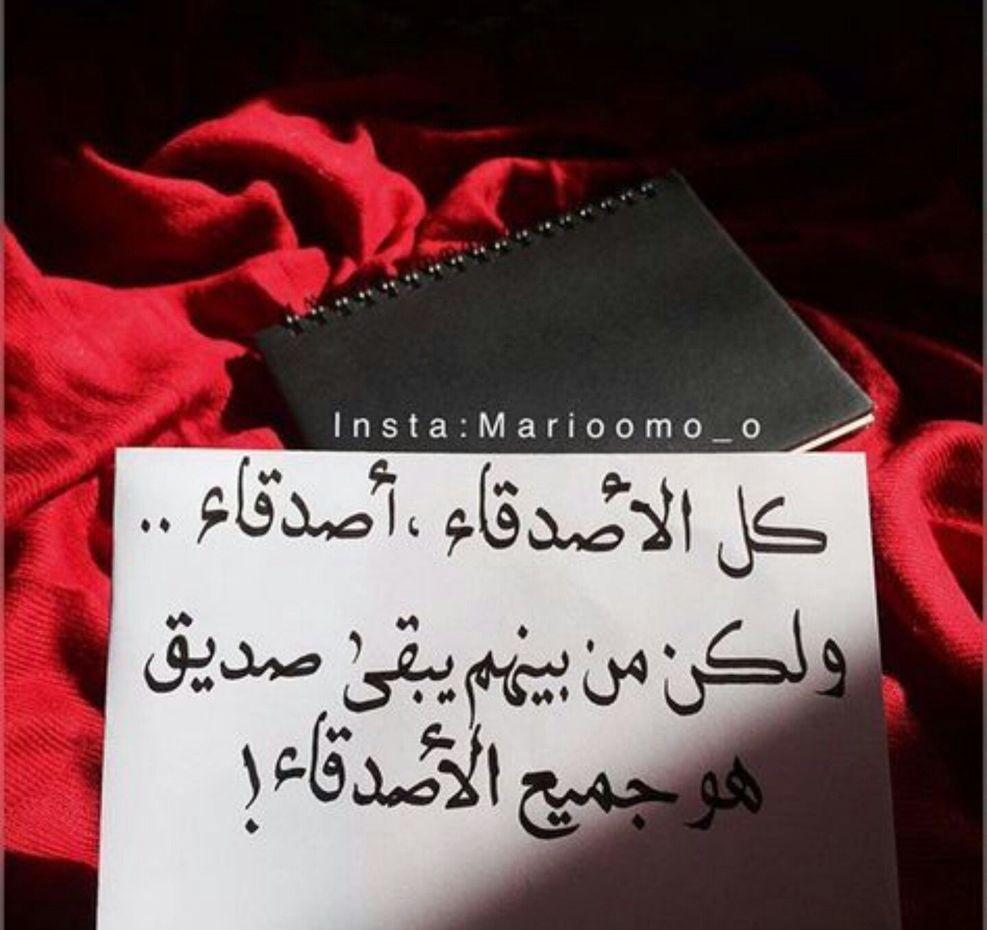 Pin By Say3reh On كن صديقي Friends Quotes Cool Words Friend Love Quotes