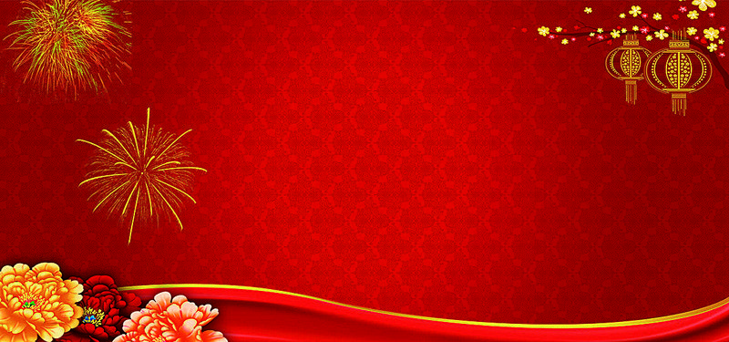 New year banner background hd