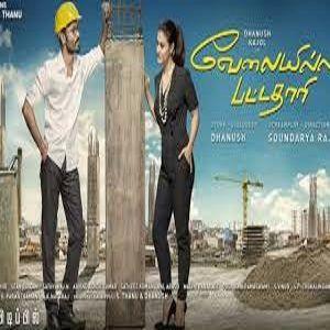 Velai Illa Pattathari 2 2017 Tamil Full Mp3 Songs Download Tamil Movies Hd Movies Movies