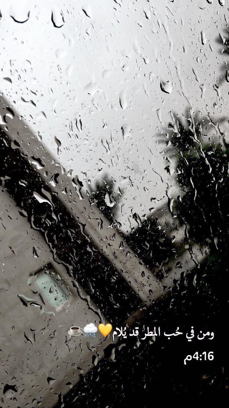 خلفية خلفيات غيوم وامطار