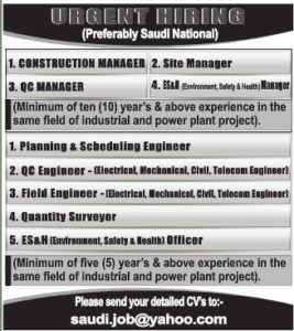 Power Plant Electrical Engineer Sample Resume Enchanting Need Inspectors And Engineers In Elect Mech And Civil In Ksa Visa .