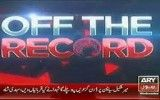 Off The Record on Ary News – 11th November 2014