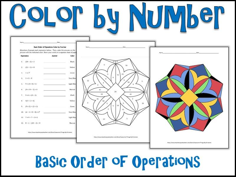 Image result for math coloring worksheets basic operations review - order of operations worksheet