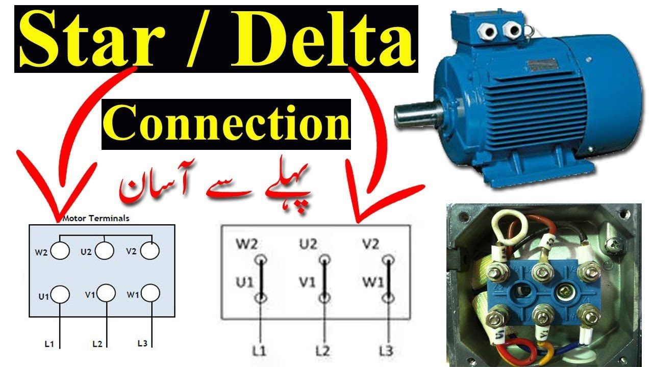 star delta connection in urdu 3 phase star delta motor connection diag  [ 1280 x 720 Pixel ]