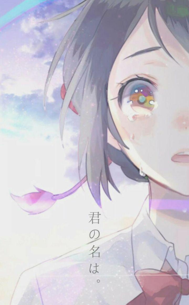 Secuil Gambar Anime Kimi No Nawa Gambar Anime Gambar Animasi