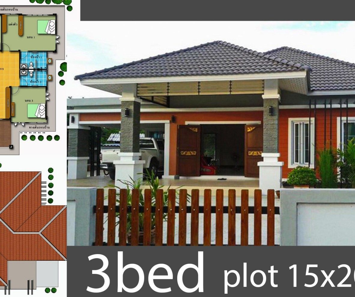 Home Design 10x25m With 3 Bedrooms With Images Home Design Plans House Design 3 Bedroom House