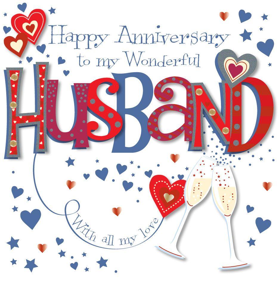 449 Gbp Wonderful Husband Happy Anniversary Greeting Card By