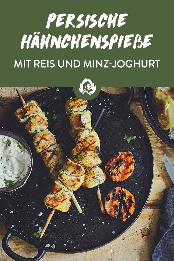 Photo of Jujeh Kebab / Recipe for Persian Chicken Skewers from …
