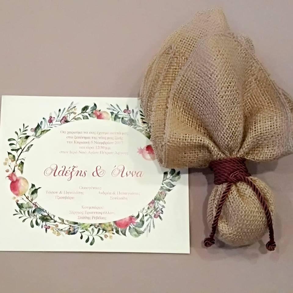 83bb6325f27d Μαντήλι λινάτσα μπομπονιέρα γάμου δεμένη με μπορντώ χρώμα κορδόνι