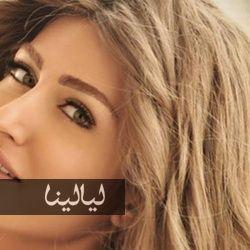 الممثلة ميرفا قاضي تفاجئ جمهورها بأغنية A Fleur De Toi بصوتها أطلقت الممثلة اللبنانية ميرفا
