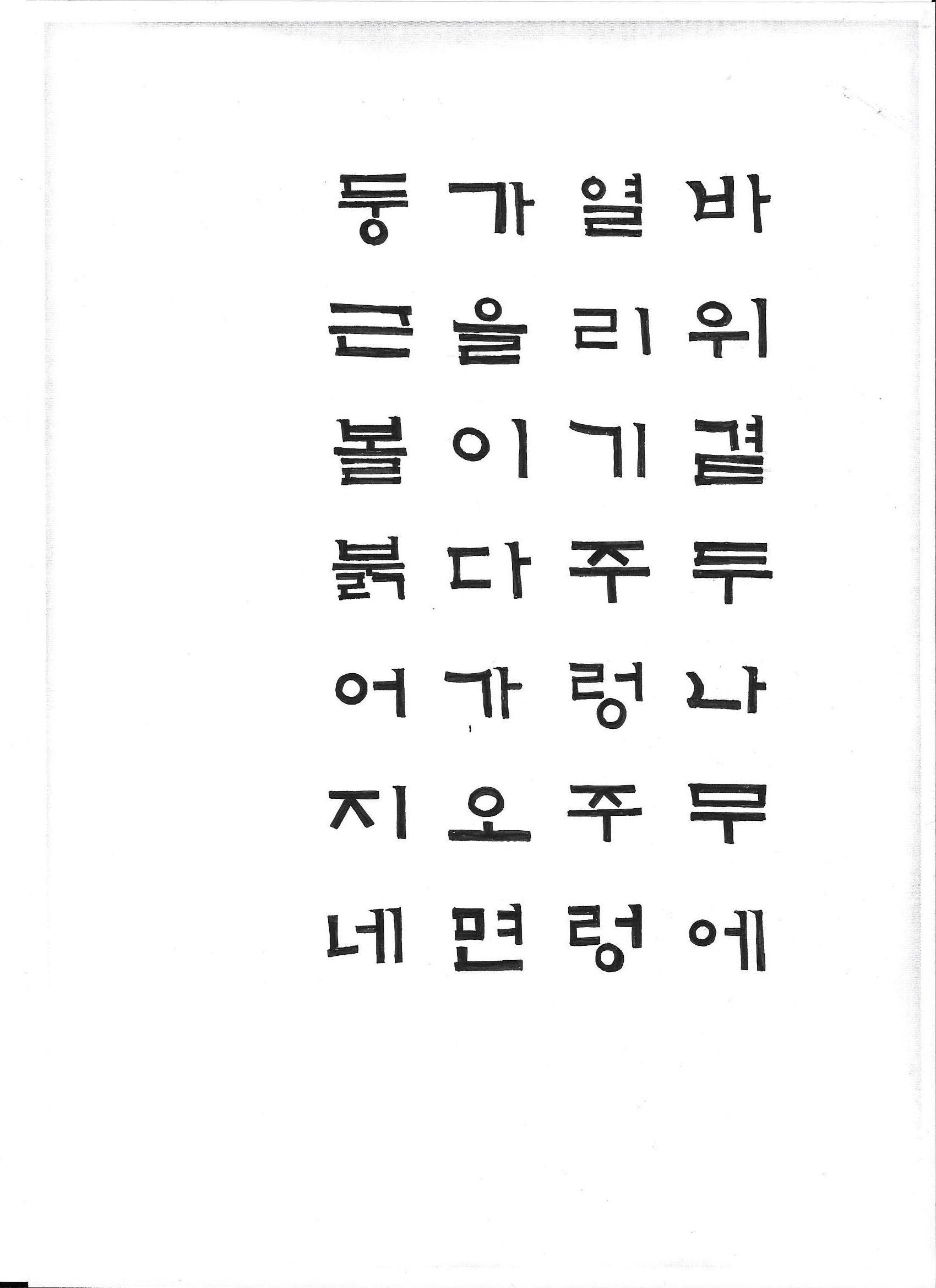 t116B w6 신윤철 01