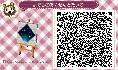 Pin by Tiffy Perry on Animal Crossing qr designs Animal