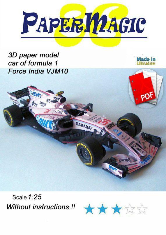 42f0105d9e Sahara Force India F1 VJM10,car of formula 1, Paper model kit, 3D ...