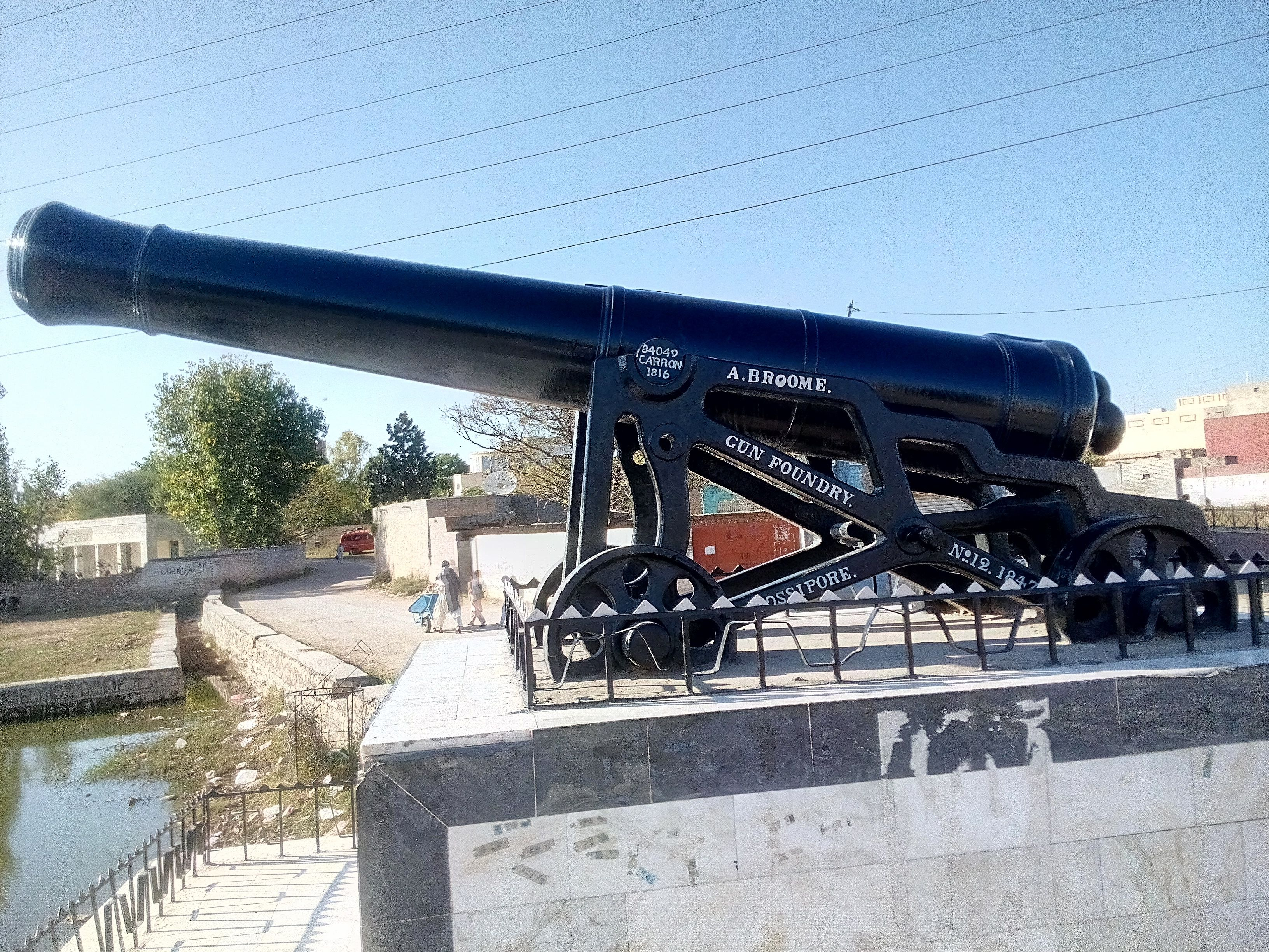 Cannon of Dulmial