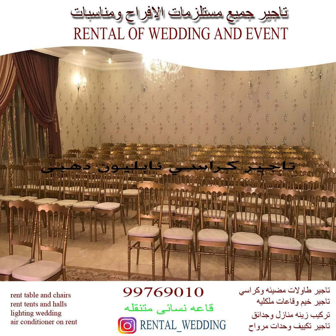 Rent Chair And Table 99769010 Rent Ceiling Lights Rental