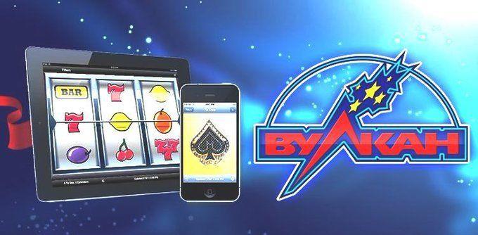 Лучшее онлайн казино на реальные деньги россия
