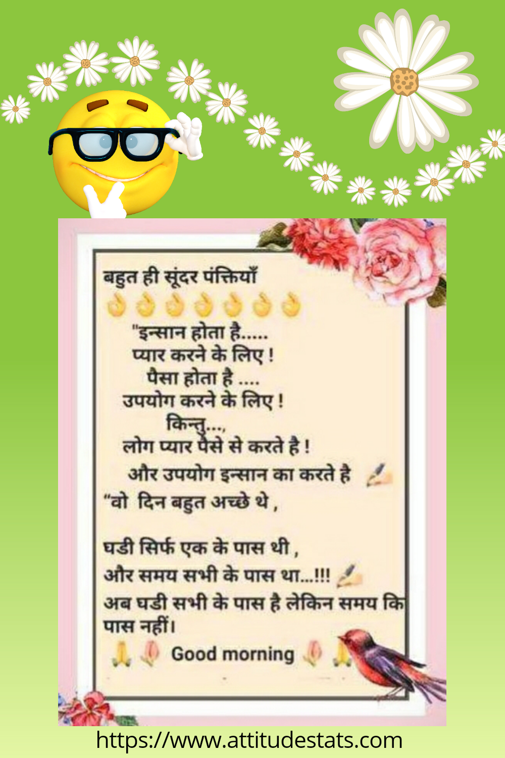 Funny Jokes Comedy Husband Wife Quotes And Riddles Hilarious Funny For Friends Latest In Hindi In 2020 Funny Jokes In Hindi Funny Joke Quote Jokes