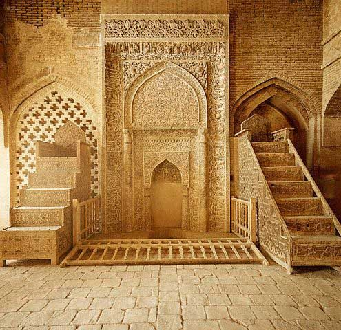 Mihrab of Uljaitu Khodabendeh in the Friday Mosque of Isfahan, Iran