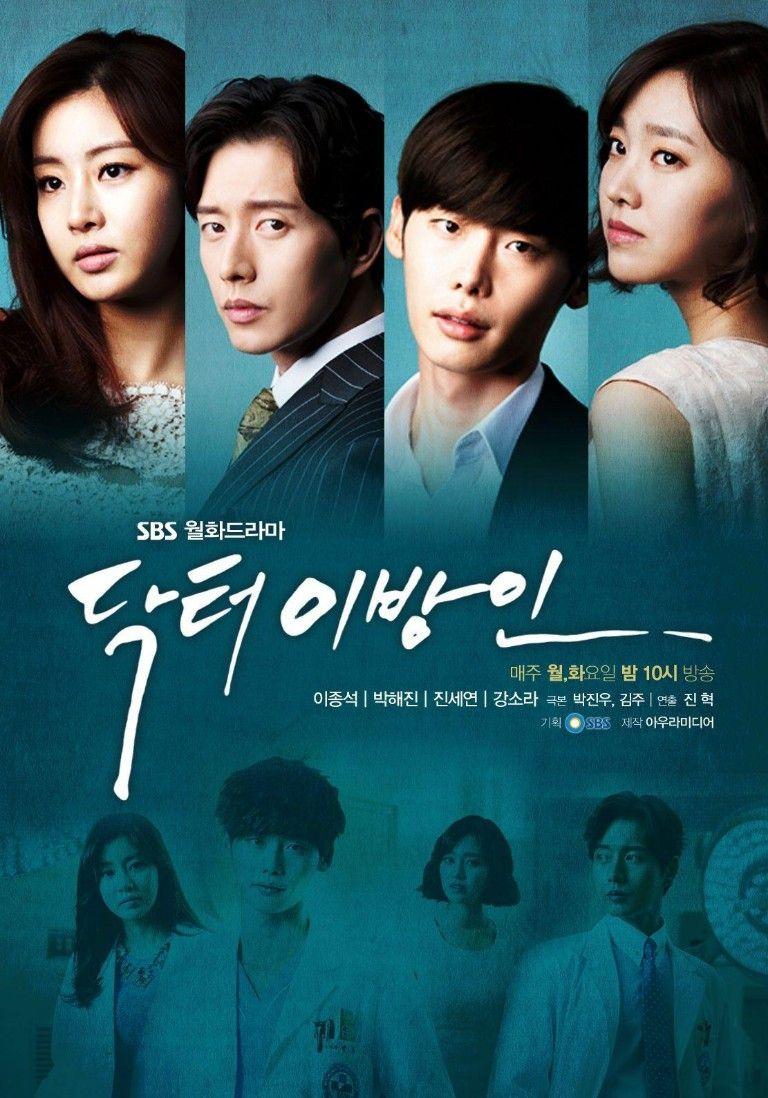 Doctor Stranger 20 Episode Subtitle Indonesia Drama Korea Drama Ayah