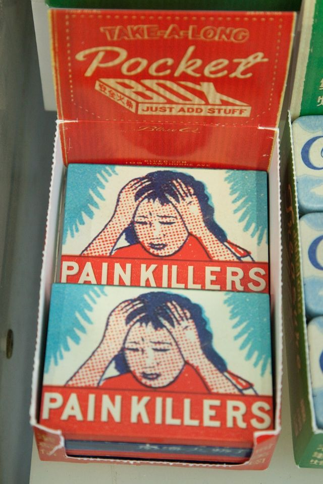 Instant Relief Pain Killer Box $8. Check out more photos at mOctopus.com!