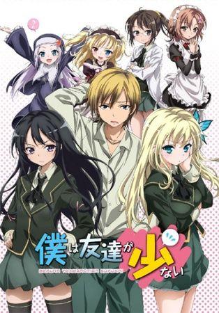 Boku Wa Tomodachi Ga Sukunai Light Novel English Pdf Download