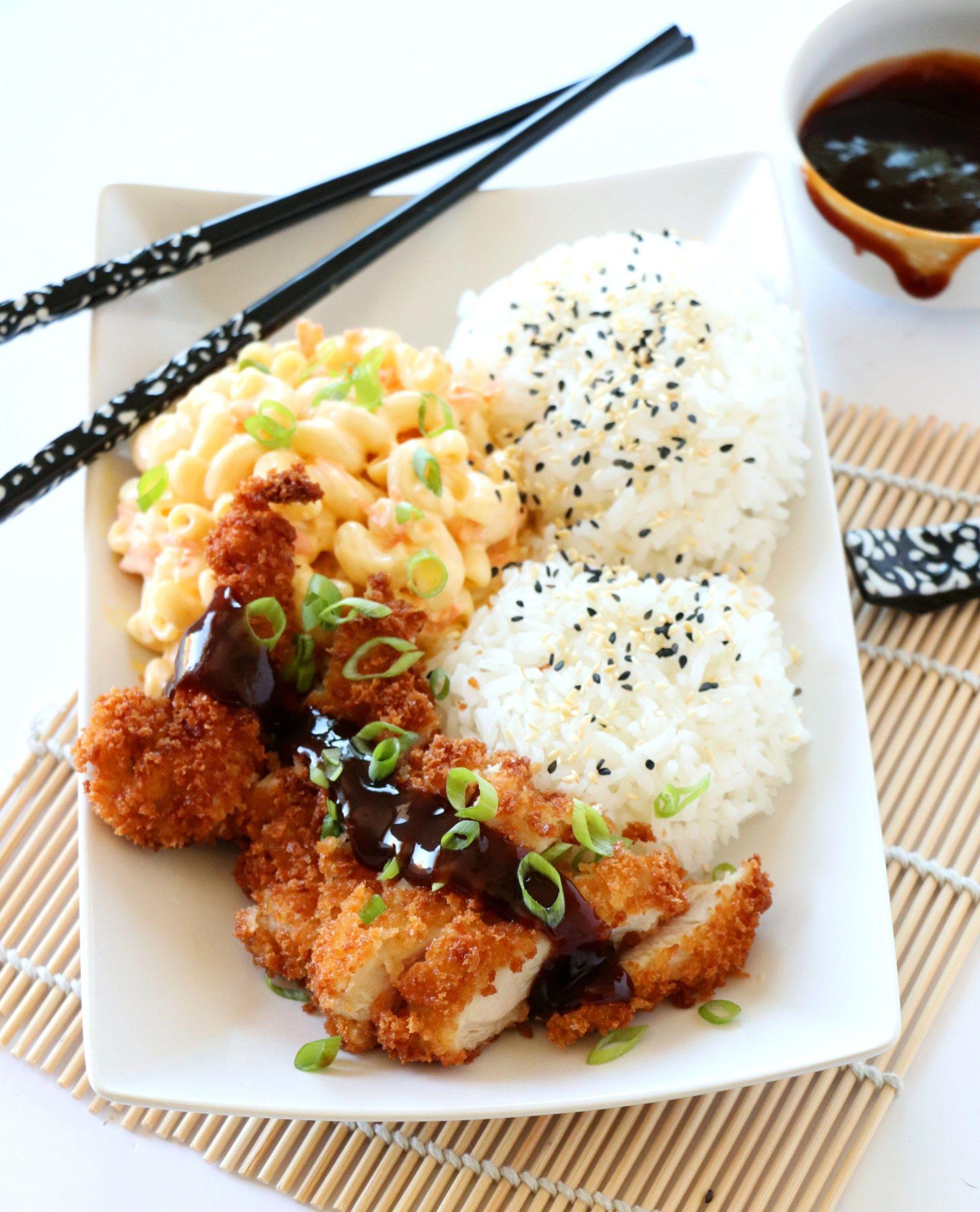 Hawaiian Style Chicken Katsu Recipe Recipes