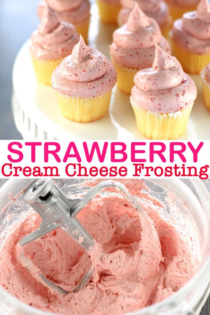 Strawberry Cream Cheese Frosting • FIVEheartHOME