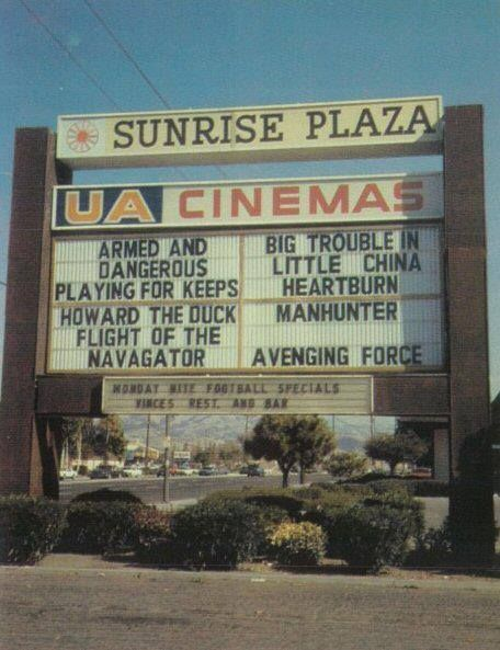 Howard The Duck Drive In Movie Theater Vintage Movie Theater Drive Inn Movies