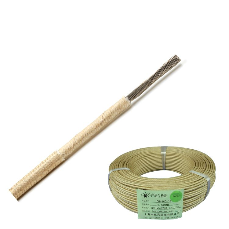 GN500-01 350 degree C nickel plated copper Fire Resistant Wire ...