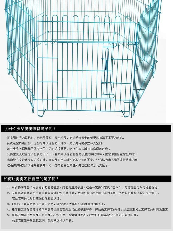 taidibi xiong xuena swiss small and medium pets the dog fence wire fence dog cage 21