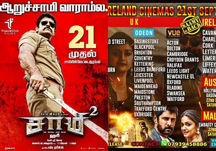 kill bill vol 2 full movie download in tamil