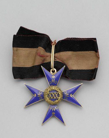 Мариинский знак отличия 5 копейка 2004 года цена