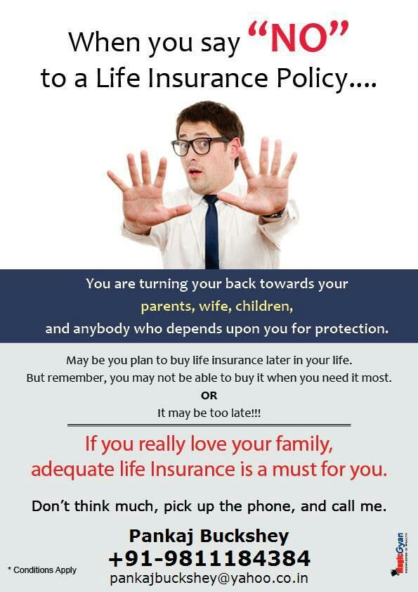 Just say NO to life insurance. You may be charged ...
