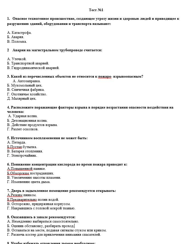 Ответы русского языка 3 класса упражнение 137 смотреть онлайн