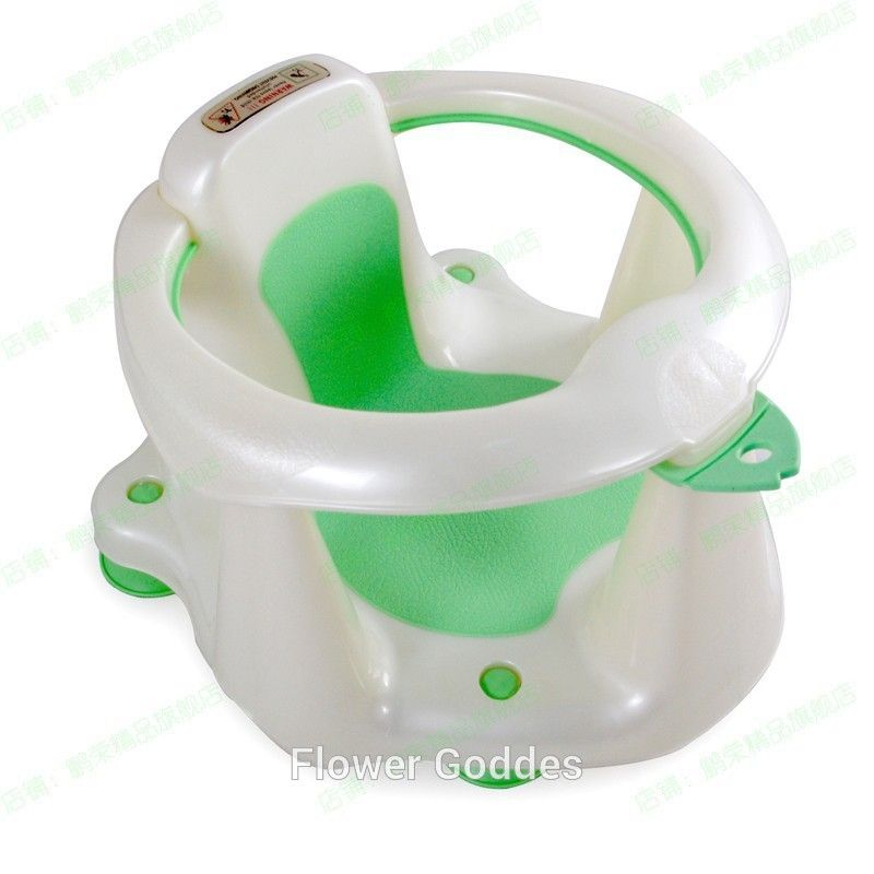 Baby chair baby infant bath tub ring seat rubber soft cushion green ...