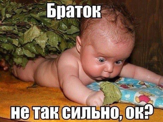 Смешные картинки про детей с надписями (36 фото) | Смешно ...