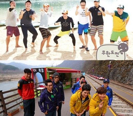 """""""Infinity Challenge"""" and """"Running Man"""" are Korea's Most Loved Shows"""