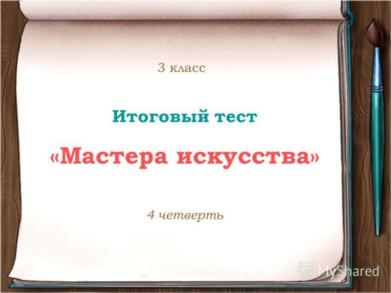 Комплексный анализ текста рабочая тетрадь гдз 6 класса салатовые книжки