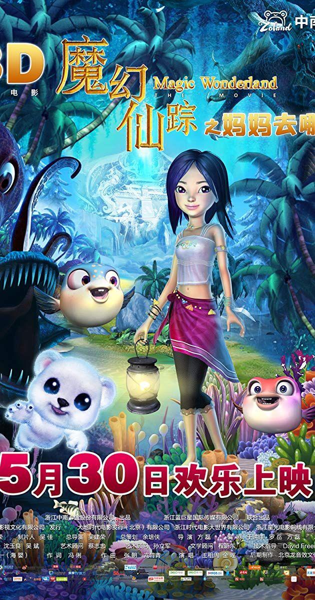 Magic Wonderland Wonderland, Magic, Anime